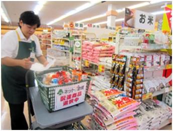 Salah satu supermarket yang memberikan layanan netsupermarket (gambar dari : http://mytown.asahi.com/areanews/fukushima/TKY201009290364.html)