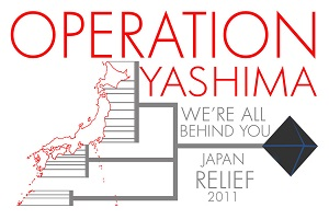 Operasi Yashima: Bersama Melawan Musuh  Pemadaman