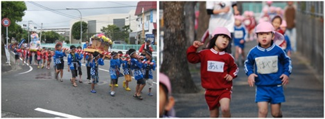 Foto kegiatan seni-budaya dan olahraga di sekolah Jepang.