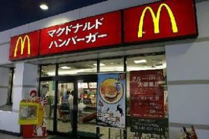 Di Jepang Tidak Ada McD, Hanya Ada Makku Donarudo