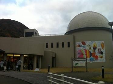 ElPark Ohi PR Hall milik KEPCO yang dibangun sebagai sarana sosialisasi dan edukasi PLTN.