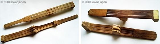 Karinding yang terbuat dari bambu  (gambar atas) dan pelepah kawung (gambar bawah). Karinding terbagi menjadi tiga ruas. Sumber gambar: http://kokarjapan.wordpress.com/
