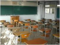 Ruang kelas di SD, SMP, dan SMA di Jepang.